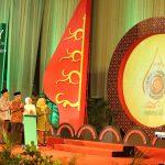 Launcing Logo Muktamar