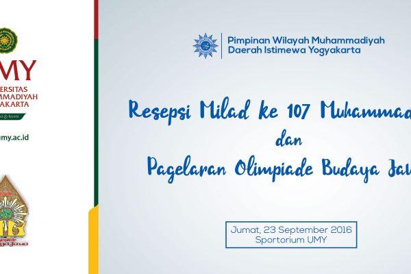 resepsi-milad-107-muh-01